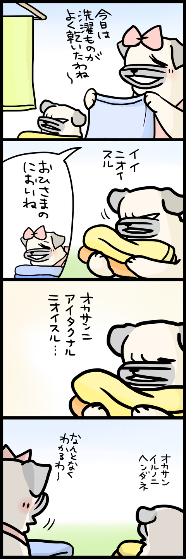 sh530