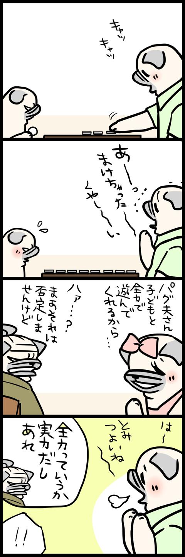 sh380