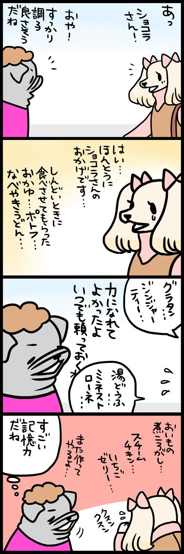 sh610