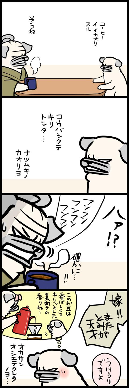 sh435