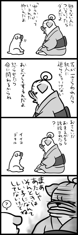 sh079