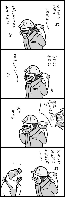 sh046