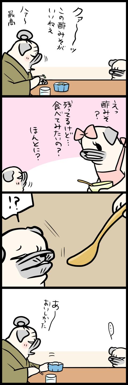 sh317