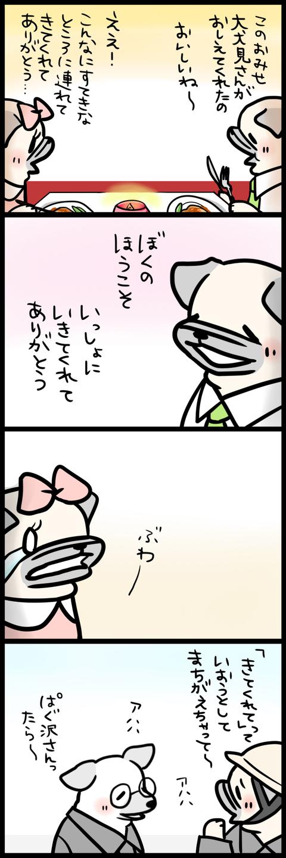 sh403