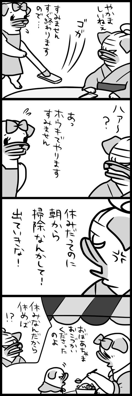 sh103