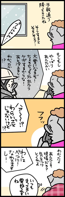 sh578