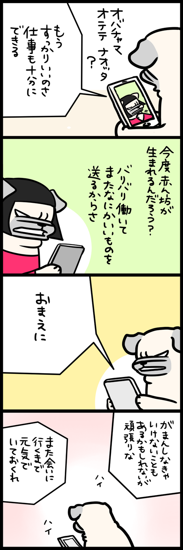 sh651