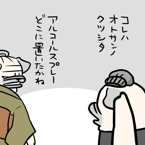 238主演女優賞