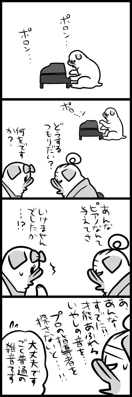 sh089