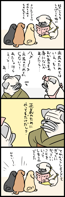 sh003