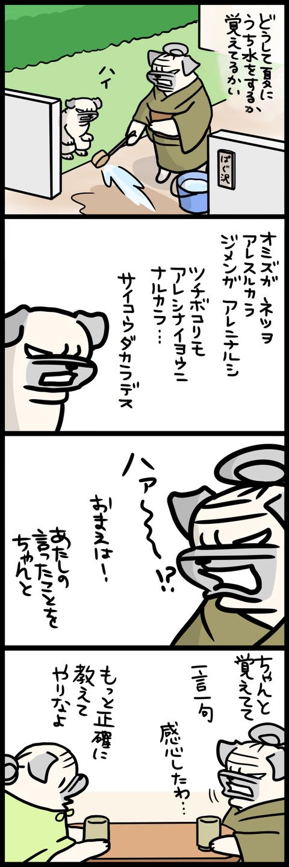 sh765