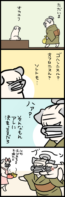 sh451