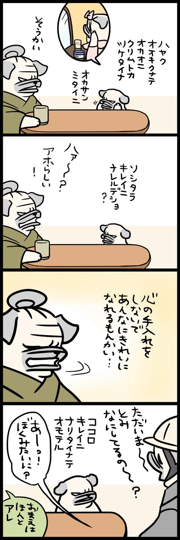 sh571