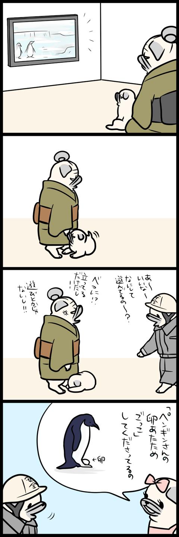 sh052