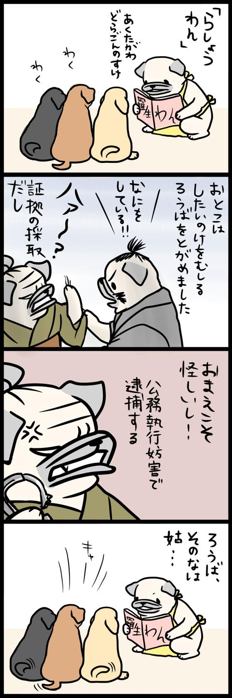 sh007