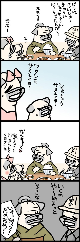 sh650