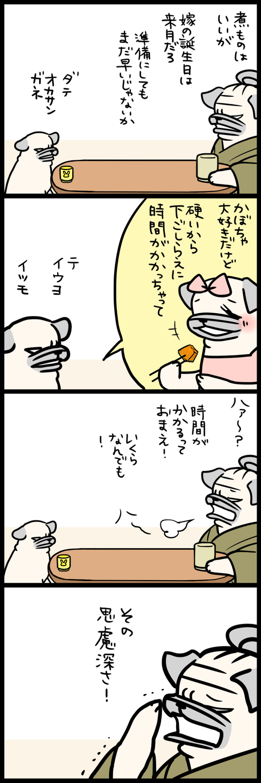 sh420
