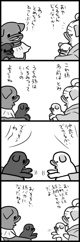 sh075