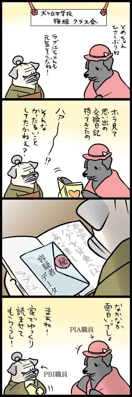 sh043