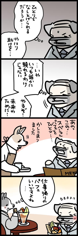sh766