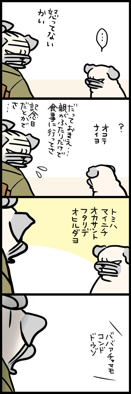 sh402