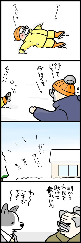 sh579