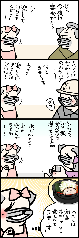 sh473