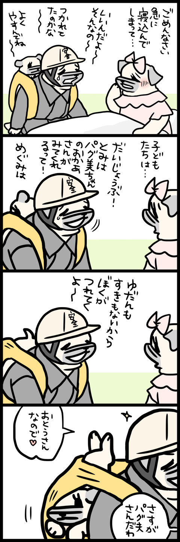 sh793