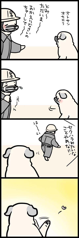 sh379