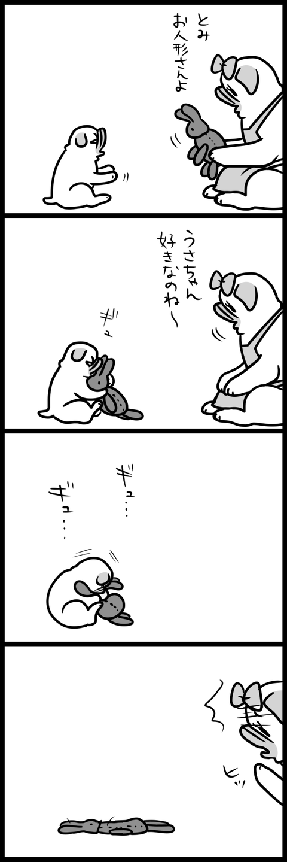 sh026