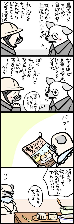sh562