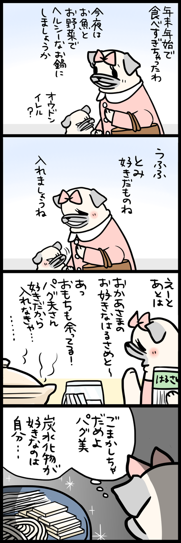 sh580