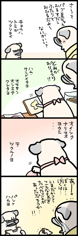 sh479