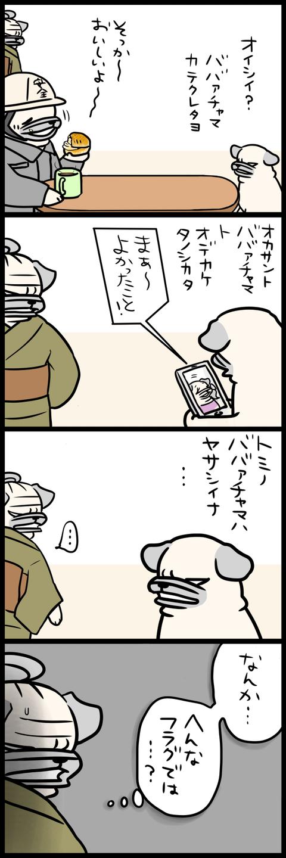 sh292