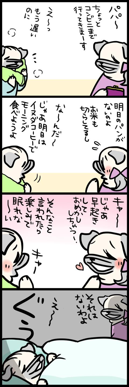 sh467