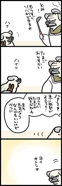 sh574