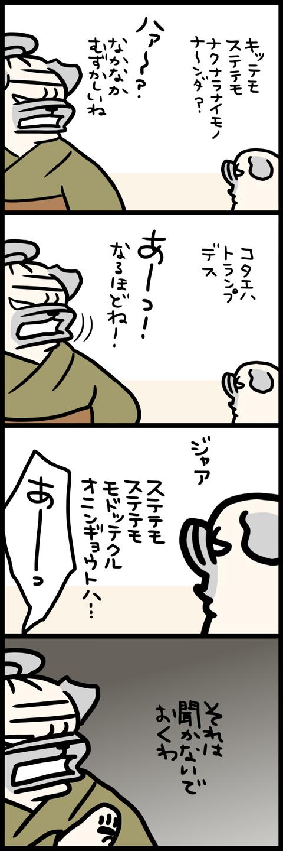 sh641