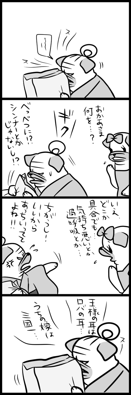 sh056