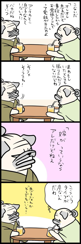 sh053