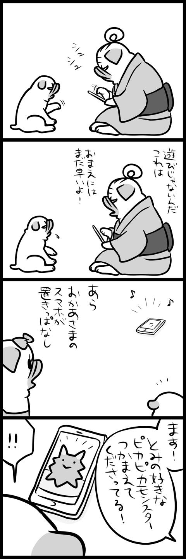 sh088