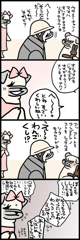 sh763