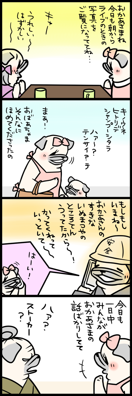 sh389