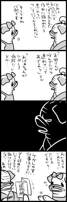sh080