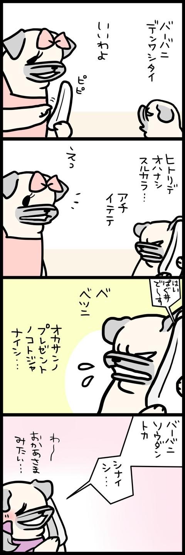sh418