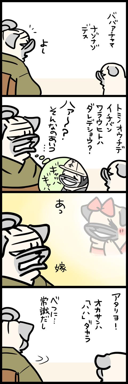 sh640