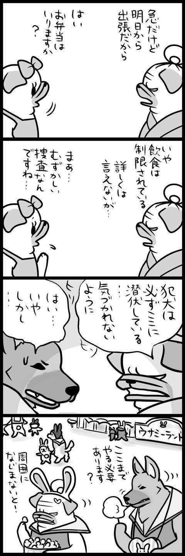 sh097
