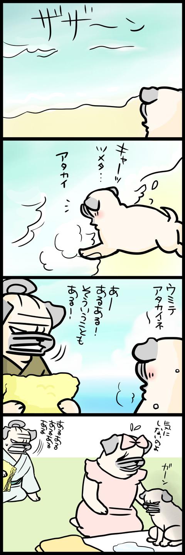 sh410