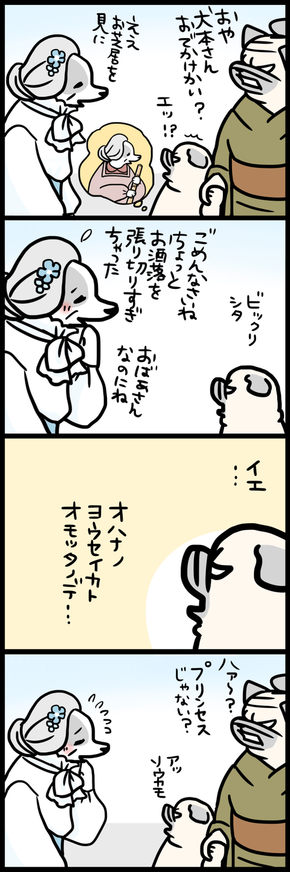 sh739
