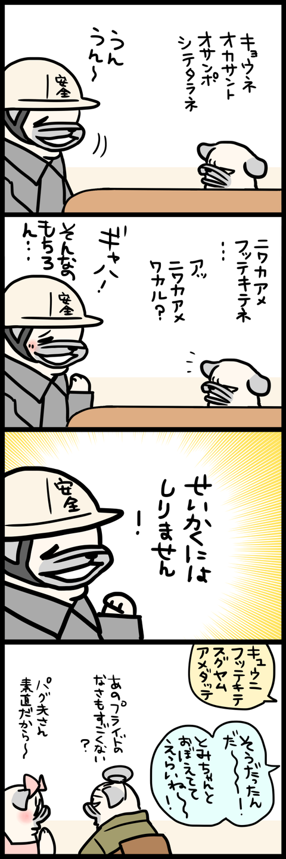 sh624