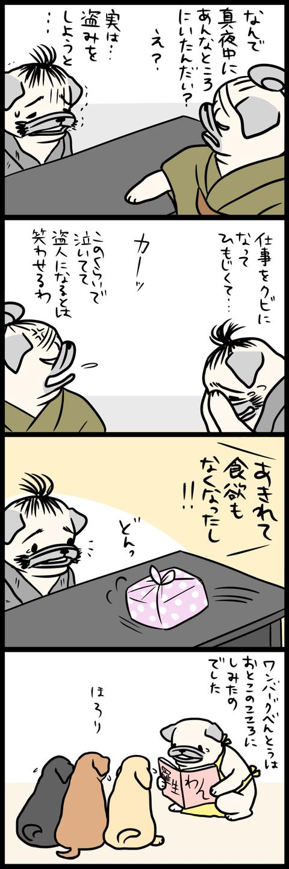 sh008